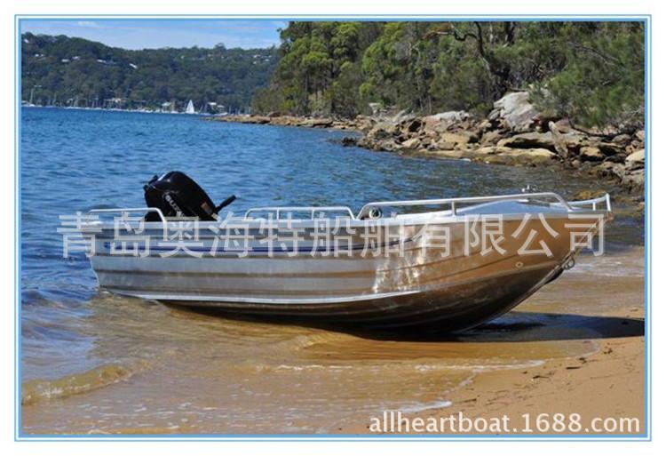 4.船体设计及特点